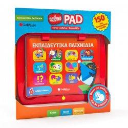 Παιδικό PAD: Εκπαιδευτικά...