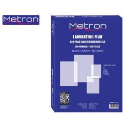 METRON ΔΙΦΥΛΛΑ ΠΛΑΣΤΙΚΟΠΟΙΗΣΗΣ Α3 303x426 125mic 100Τ.