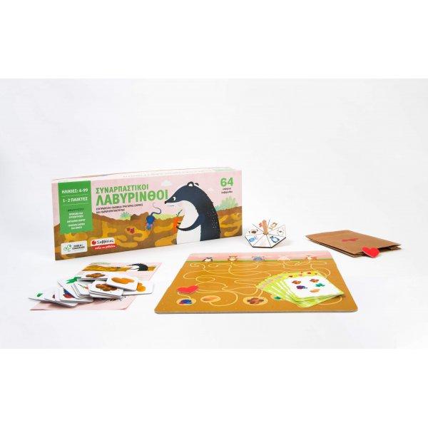 Συναρπαστικοί λαβύρινθοι: Επιτραπέζιο παιχνίδι γρήγορης σκέψης και παρατηρητικότητας