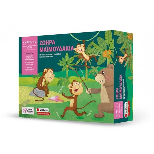 Ζωηρά μαϊμουδάκια: Επιτραπέζιο παιχνίδι εκφράσεων και συναισθημάτων